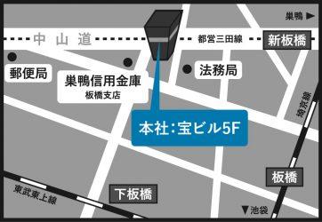 地図_イラスト